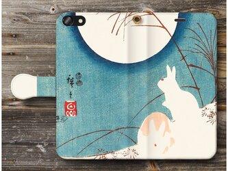 【歌川広重 月に兎】スマホケース手帳型 全機種対応 絵画 人気 プレゼント iPhoneXRの画像