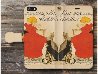 【スタンラン ヴァンジャンヌの殺菌牛乳】スマホケース手帳型 全機種対応 絵画 人気 プレゼント iPhoneXRの画像