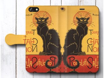 【スタンラン 黒猫】スマホケース手帳型 全機種対応 絵画 人気 プレゼント iPhoneXRの画像