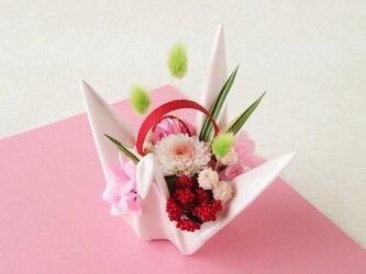 折り鶴アレンジメント2(花器ピンク)【プリザーブドフラワー】【和風アレンジメント お祝い ギフト 】の画像