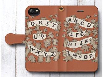 【ゾウのババール ABC絵本】スマホケース手帳型 全機種対応 絵画 人気 プレゼント iPhoneXRの画像