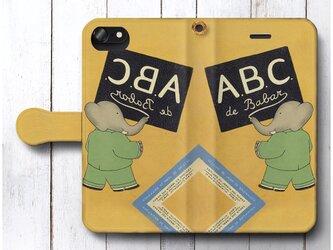【ぞうのババール ABC絵本 表紙】スマホケース手帳型 全機種対応 絵画 人気 プレゼント iPhoneXRの画像