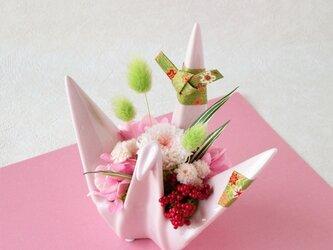 折り鶴アレンジメント 縁結び(花器ピンク)【プリザーブドフラワー】【和風アレンジメント お祝い ギフト 】の画像