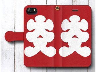 【大入袋】スマホケース手帳型 全機種 対応 絵画 人気 プレゼント iPhoneXRの画像