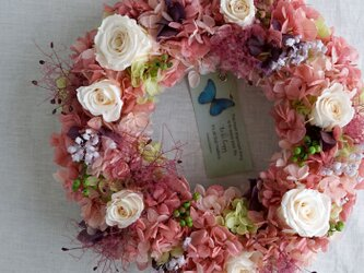 Summer Wreath ~Grand Bleu~ 26cm(プリザ)の画像