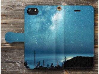 【星空の下】スマホケース手帳型 全機種 対応 絵画 人気 プレゼント iPhoneXRの画像