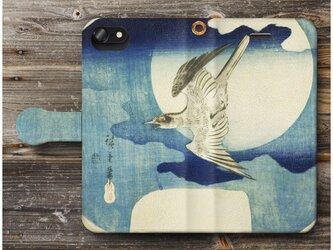 【歌川広重 背景 月 カッコウ】スマホケース手帳型 全機種 対応 絵画 人気 プレゼント iPhoneXRの画像