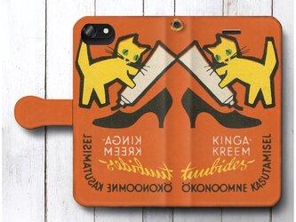 【アンティーク 北欧デザイン 猫 靴クリーム】スマホケース手帳型 全機種対応 絵画 人気 プレゼント iPhoneXRの画像