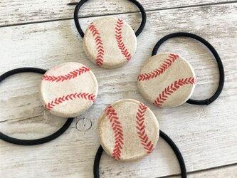ヘアゴム/野球ボールの画像
