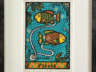 星座の木版画「魚座ー星のはなし」額付きの画像