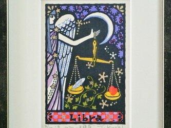 星座の木版画「星のはなしー天秤座」額付きの画像