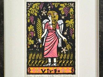 星座の木版画「乙女座ー星のはなし」額付きの画像