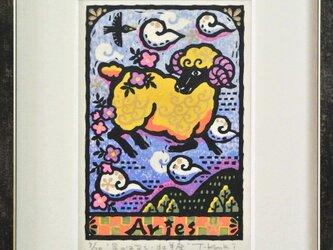 星座の木版画「牡羊座ー星のはなし」額付きの画像