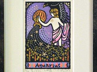 星座の木版画「水瓶座ー星のはなし」額付きの画像