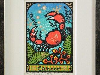 星座の木版画「星のはなしー蟹座」額付きの画像