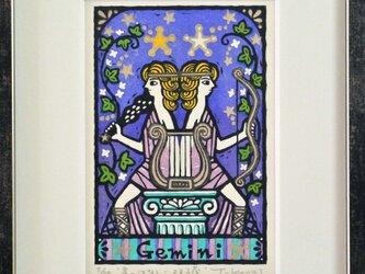 星座の木版画「双子座ー星のはなし」額付きの画像