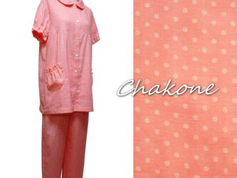 【パジャマ】大人の可愛いネグリジェ・パジャマ上下セット(ルームウェア/半袖/L) 水玉 ダブルガーゼの画像