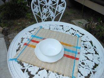 手織り 籐と絣染めトロピカルカラー ランチョンマット 鮮やか 個性的 プレゼントの画像