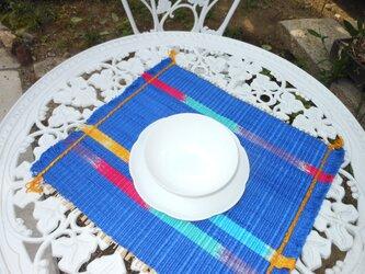 手織り 籐と絣染め トロピカルカラー ランチョンマット 鮮やか 個性的 プレゼントの画像