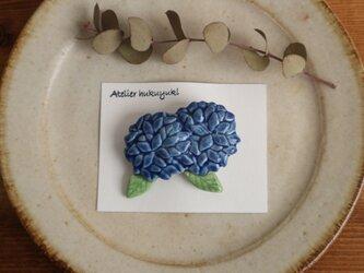 ブローチ 磁器で作った ふたつ紫陽花 ( 青色 )の画像