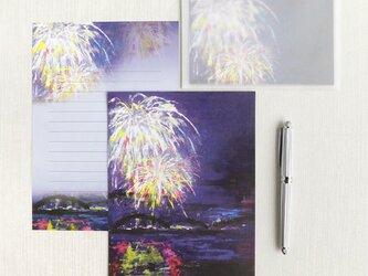花火の風景レターセットの画像