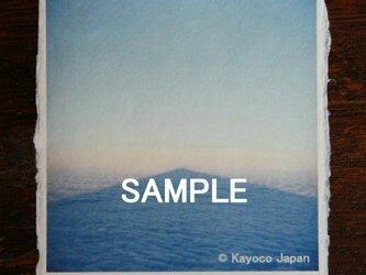 和紙はがきサイズ 冨士美景 『 天地人 』の画像