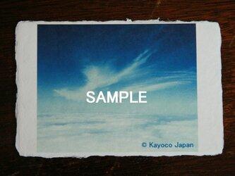 和紙はがきサイズ 冨士美景 『 自由 』の画像