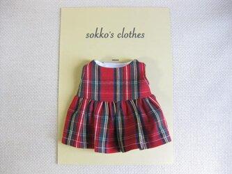 sokko's Dress 赤チェックのワンピーススカートの画像