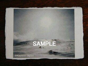 和紙はがきサイズ 冨士美景 『山の上の春』の画像