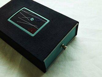 リネン収納BOX 「静雨」の画像