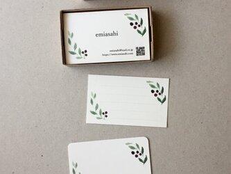 オリーブの名刺 ショップカードの画像