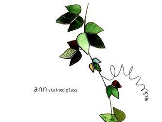 ステンドグラス アイビーA190521-Gの画像