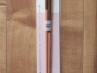 漆箸 - くつした ピンク-の画像