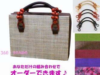 好きな色で【オーダー】★「Wリネンバッグ」2種類のリネン重ね/涼しい透け感♪の画像
