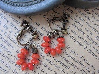 赤サンゴのイヤリング(⇔ピアス)の画像