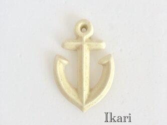 Ikari 生成り : 陶器 : ブローチの画像