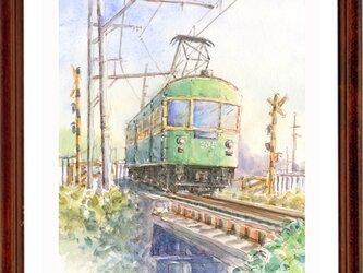 水彩画原画 江ノ電・行合川を渡るの画像