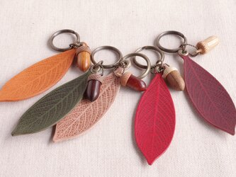革の葉っぱと木彫どんぐりのキーホルダー(どんぐりAタイプ)バリエーションありの画像