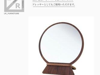 受注生産 職人手作り 卓上鏡 化粧台 鏡 合板 シンプル 雑貨 おしゃれ 北欧 モダン 木工 職人技 デスクの画像