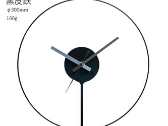Hang 掛け時計 (黒皮鉄) - GRAVIRoNの画像