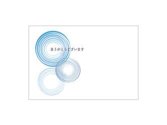 波紋の39cardの画像