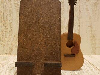 ギター☆アコースティックギターのスマホスタンド・iPhoneスタンド☆色変更も可能、色見本から選べます☆アコギの画像