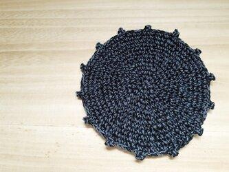 【送料込み】引き揃え編みのコースター1枚*D(ピュアブラック×デニム)の画像