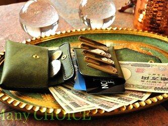 イタリアンレザー・革新のプエブロ・2つ折りコインキャッチャー財布(改)(オリーバ)の画像