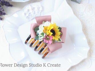 浴衣髪飾りに♡ヒマワリのバンスサイドクリップ  リボン ピンク 造花 ヘアクリップ 髪飾り 向日葵 おでかけの画像
