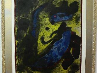 水墨画/ 彩墨画/ 墨の世界 / 折れた青い天使 /アート作品 /  contemporary art /angelの画像