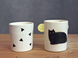 月山花猫のコップの画像
