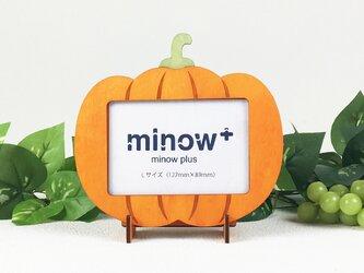 「かぼちゃ」木製写真立て(L判サイズ用)の画像