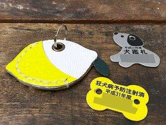 レモン 本革 犬の鑑札票ケース タグカバー ★  片ポケット 狂犬病ワクチン済票 手縫いの画像
