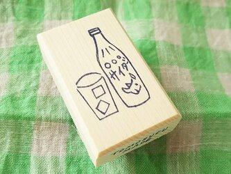 消しゴムはんこ「瓶入りサイダーとグラス☆おまけ付き」の画像